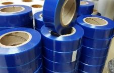 ขายเทปกันลอยปกป้องพื้นผิว(Protection tape)คุณลี่086-3117019