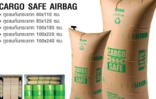 CARGO SAFE AIRBAG  ถุงลมกันกระแทก