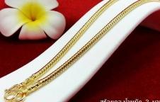 เครื่องประดับทองคำ จากเศษทองคำเยาวราช - 0832741706 -