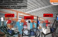 ชุดปั๊มดูดถ่ายน้ำมันเคลื่อนที่ ปั๊มดูดน้ำมันไฟฟ้า 220V.A.C.