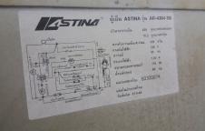 Refrigerator repair  ซ่อมตู้เย็น ยี่ห้อ ASTINA รุ่น AR-4304SS