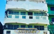 ขายตึกแถว 4 ชั้น 2 คูหา กลางเมืองพิษณุโลก 4นอน 5น้ำ 0993819191