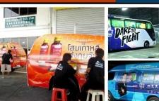 wrapcar สติกเกอร์โฆษณาติดรถ# โฆษณาติดรถ