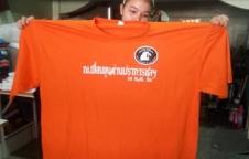 รับสกรีนเสื้อยืด Infinity T-shirt Polo