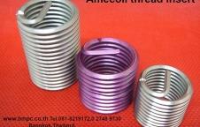 Amecoil, Wire thread insert, สปริงซ่อมเกลียว, คอยส์สปริง