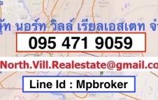 ที่ดิน 4 ไร่ ติดถนน 347 ใกล้เมืองอยุธยา 083 610 6693