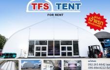 Nishio Rent All ให้เช่าเต็นท์สำหรับออกอีเว้นรุ่น TFS