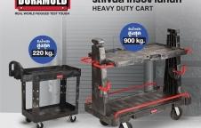 Heavy Duty cart รถเข็นสำหรับงานหนัก