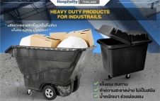 Heavy duty product for industrails