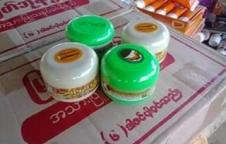 ทานาคา แป้งพอกพม่า  สินค้าจากพม่าราคาส่่ง ราคาแบ่งขายถูกสุด