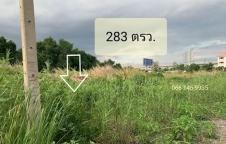 ขายที่ดิน 283 ตรว. ติดถนนเมน ซ.ลาดกระบัง38 ติดถนนซอย 2 ด้าน