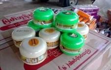 ทานาคา โลชั่นทานาคา สินค้าจากพม่า  ราคาถูกสุดในออนไลน์