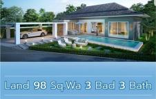 โครงการ บ้านเดี่ยวพร้อมสระว่ายน้ำ ในเมือง จันทบุรี ครั้งแรก