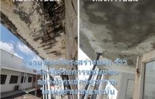 รับซ่อมบ้าน อาคาร   ทรุด แตกร้าว ปรับปรุงแก้ไข อย่างถูกวิธี