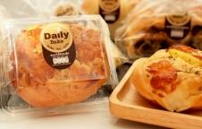 """แนะนำของว่างขนมปังไส้แฮมชีส """"Daily Bake"""""""