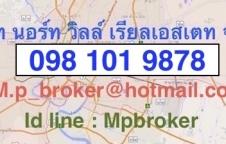 ที่ดินติดถนน 347 ใกล้เมืองอยุธยา 083 610 6693