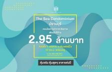 ขาย เดอะซี คอนโด แอท ปราณบุรี (The Sea Condo@Pranburi) ติดทะเล