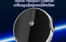 เครื่องดูดฝุ่นหุ่นยนต์ทำความสะอาดดูดถูอัตโนมัติ