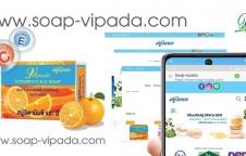 วีเอส 09 พัฒนาเว็บไซต์ www.soap-vipada.com