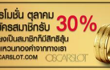 oscarslot.com