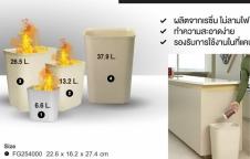 Fire Resistant  wastebasket ถังขยะทนไฟ