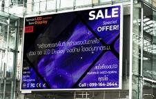ขายจอled ผลิตป้ายโฆษณาจอled ภายนอก ภายในอาคารสีสดโดดเด่น