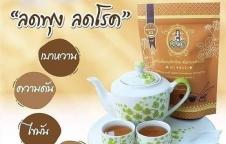 ขายชาชาววัง ชาหญ้าหวาน ราคาส่ง ราคาถูก