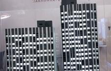 ขายใบจองโครงการ เอสเซนท์ นคคราชสีมา (ห้องสร้างเสร็จสิ้นปีนี้)