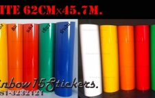 สติ๊กเกอร์สะท้อนแสงยี่ห้อ HDLITE แบ่งขายตัดเมตร