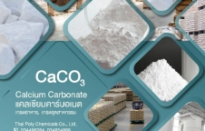 Calcium Carbonate Food Grade E170 CaCO3