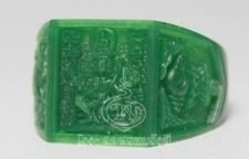 แหวนพระเหนือพรหม โรงหล่อพรหมรังสี บริษัท พุทธ พรหมรังสี จำกัด