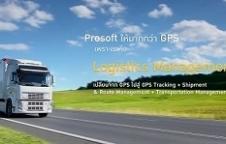 Prosoft GPS โปรแกรมติดตามรถ จะทำงานร่วมกับตัวเครื่อง GPS