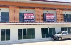 ขายอาคารพาณิชย์ใหม่ ติดถนนพุหวาย บายพาส ชะอำ  ขายถูก กู้เต็ม 100%