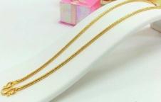 เครื่องประดับ ทอง ทองคำ จากเศษทองคำเยาวราช 0832741706