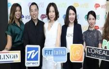 ธุรกิจออนไลน์ทางออกเศษฐกิจไทย