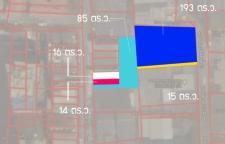 [[ขายที่ดิน ประดิพัทธิ์]] 323 ตร.ว. พื้นที่สีแดง