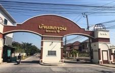 ขายบ้านเดี่ยว จ.นนทบุรี เนื้อที่ 73.2 ตร.ว.