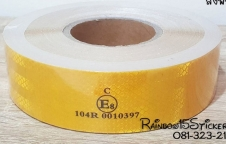 จำหน่ายแถบสะท้อนแสงติดรถบรรทุกสีเหลืองไม่รีดขอบ ผ่านมาตราฐานขนส่ง