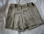 ขายส่งกางเกงขาสั้นมือสอง จากญี่ปุ่น-เกาหลี เกรดA