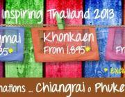 จองตั๋วการบินไทย หรือตั๋วเครื่องบินในประเทศราคาพิเศษ