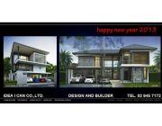 แบบบ้าน Modern Style บริการรับสร้างบ้าน