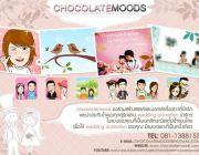 บริการรับทำการ์ตูนสำหรับงานแต่งงาน wedding animation presentation ราคาถูก