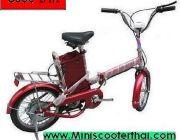 ขายจักรยานไฟฟ้าพับได้รุ่น B250W ถูก