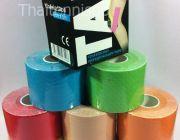 เทปผ้า Kinesio Tape ผ้าเทปคิเนซิโอ