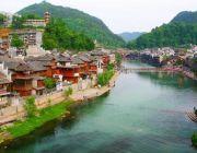 สัมผัสมหัศจรรย์แห่งธรรมชาติและวัฒนธรรมจีน