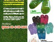 รองเท้าเพื่อสุขภาพ ปุ่มใหญ่ ช่วยบรรเทาอาการปวดส้นเท้า รองช้ำ ปวดหลังได้ผลจริง