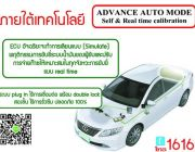 VRP มาตรฐานสากลระดับโลก ศูนย์ติดตั้ง NGV LPG อันดับ 1 ของเมืองไทย