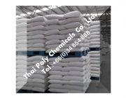ผลิตและจำหน่าย ไฮเดรตไลม์ หรือ ปูนขาว ขนาดบรรจุ 25 กก. 1000 กก. ต่อ ถุง