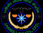 บริษัทเจมส์ลอร์เปิดรับสมัคร รปภ เป็นจำนวนมาก