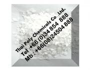 แคลเซียมคลอไรด์เกรดอาหาร Calcium Chloride Food Grade CaCl2 food grade